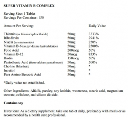 Ultimate Nutrition Super Vitamin B Complex (150 табл.)