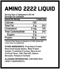 Optimum Nutrition Amino 2222 Liquid (946 мл.)
