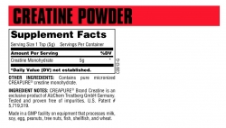Universal Nutrition Creatine Powder (500 гр.)