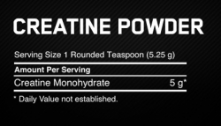 Optimum Nutrition Creatine Powder (1200 гр.)