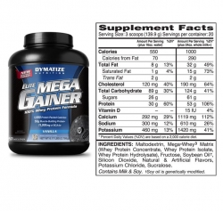 Dymatize Elite Mega Gainer (2798 гр.)