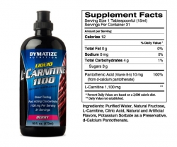 Dymatize Nutrition L-carnitine LIQUID (473 мл.)
