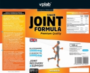 Vplab Liquid Joint formula (500 мл.)