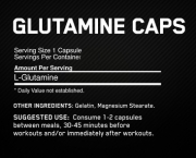 Optimum Nutrition Glutamine (120 капс.)