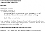 Ultimate Nutrition Glucosamine / Chondroitin (60 таб.)