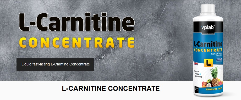 VPLab L-Carnitine Concentrate